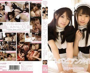 Amazing Japanese whore Tsubomi, Rui Saotome in Hottest couple, cunnilingus JAV video
