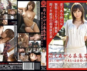 Miwako Yamamoto in Fascinating Recruit Of Young Wife 155 part 1